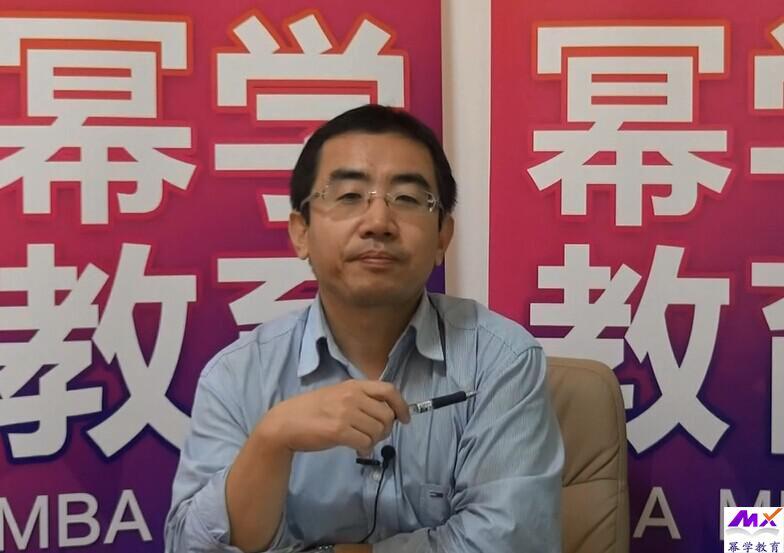 薛冰老师支招:MPAcc英语翻译冲刺策略