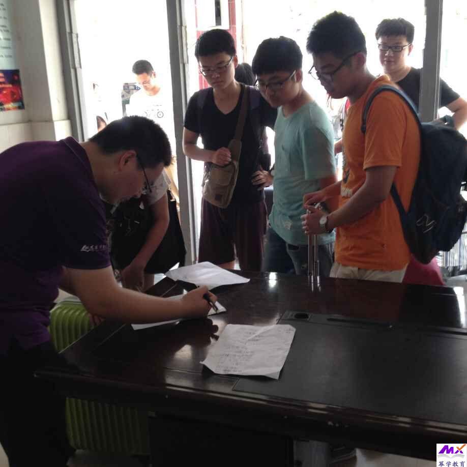 武汉幂学2016年MPAcc暑期集训营开营典礼