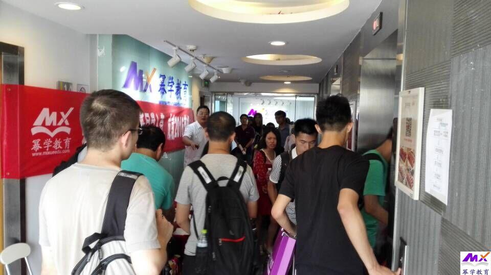 北京幂学教育2016年MPAcc暑期集训营开营盛典,隆重举行!